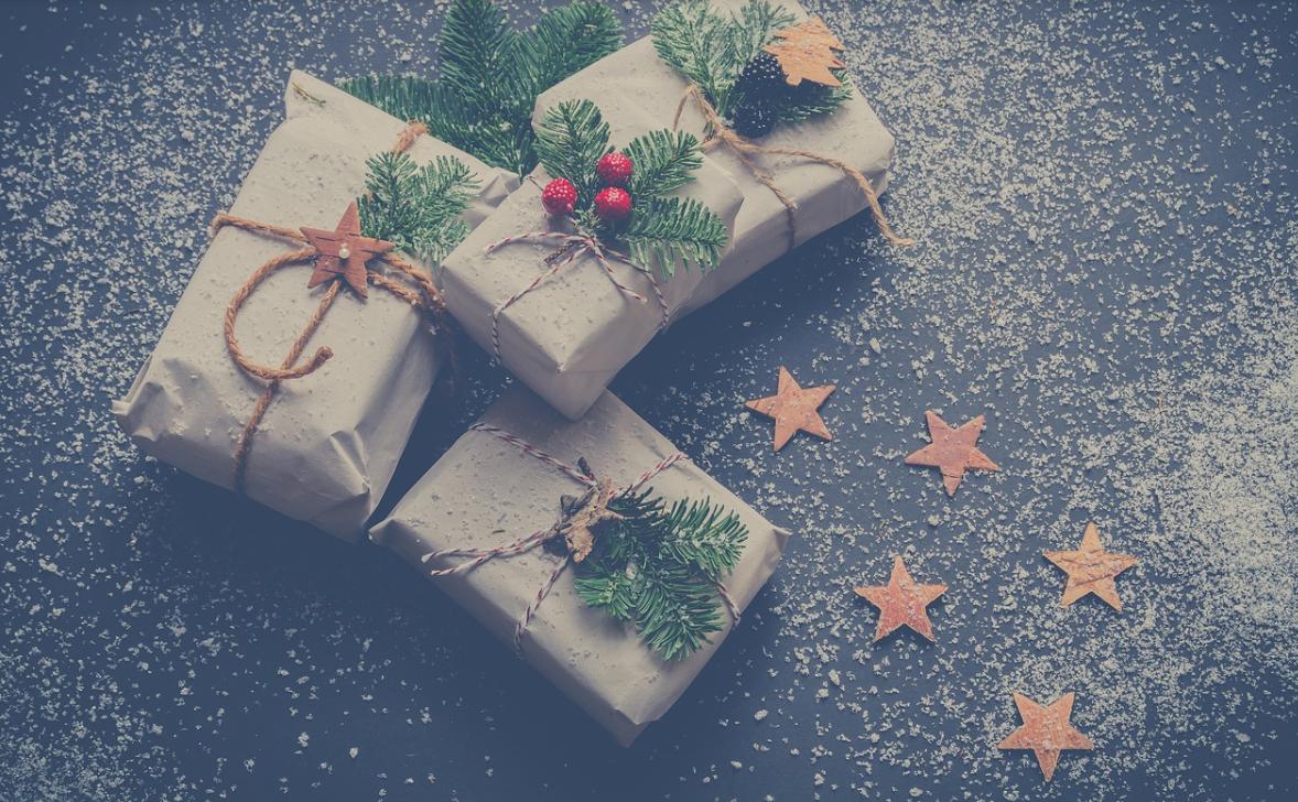 přichystané dárky